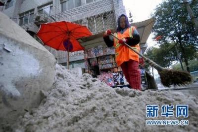江苏雨雪来袭,初六西南部局部大雪