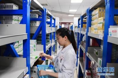 3月新规:首批21个罕见病药品减按3%征增值税
