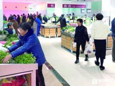 10月份镇江居民消费价格同比上涨4.1%