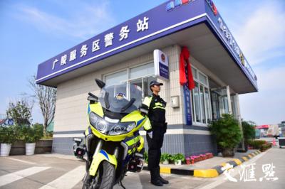 交通、治安、处突一手抓!江苏105处高速公路服务区将全部建立警务站