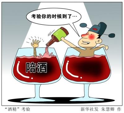 调查显示法国一年逾4万人死于饮酒