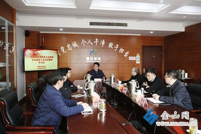 镇江市教育局党委迅速传达学习七届市纪委四次全会和全市政法工作会议精神
