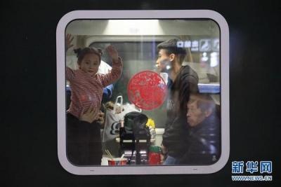 """【网络中国节】中国春节,让世界读懂""""家""""的温暖与深情"""