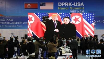 白宫称朝美首脑会晤行程有变 特朗普将提前离开会晤地