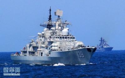 国防部:将举行海军成立70周年多国海军活动