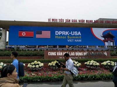 金正恩抵达越南访问,访越期间将与特朗普举行会晤