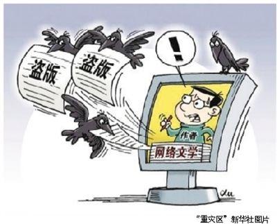 """""""剑网2018""""专项行动:删除侵权盗版链接185万条"""