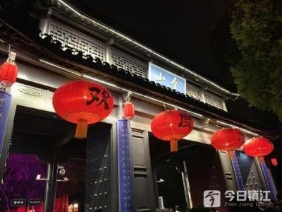 """镇江""""三山""""景区入选1月全国5A级景区品牌百强榜"""