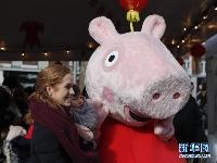 """和""""小猪佩奇""""一起过春节"""