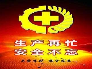 """四川通报""""7·12""""爆燃事故调查结果 15人被移送司法机关"""