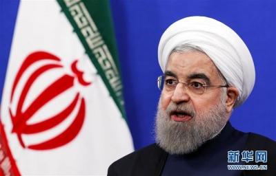 伊朗总统:美国若愿遵守伊核协议,可以考虑开启对话