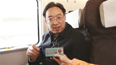 """在赴京参会的列车上,江苏省教育厅长报了这些""""料"""""""