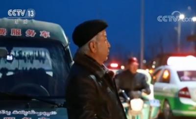 """新疆依力大叔""""爱心车""""十年如一日 免费载客超过三万人"""