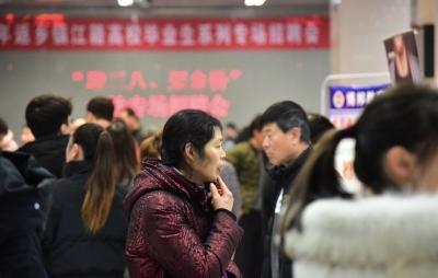 镇江举办生产制造类专场招聘会 部分企业陷一线员工招聘难