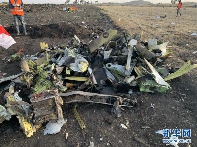 埃塞俄比亚失事客机黑匣子被找到