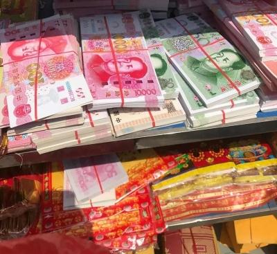 """清明祭祖,丹阳市面上仍有人销售""""人民币版冥币"""""""