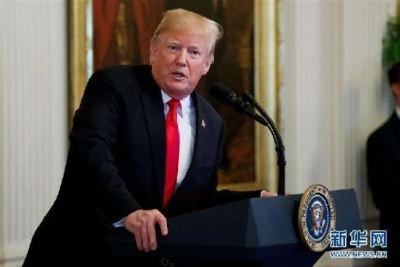 狮子大开口!特朗普要求德国为美驻军加拨费用