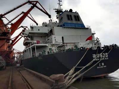 """镇江港首套高压船舶岸电系统正式投用  """"绿色港口""""建设迈开新步伐"""