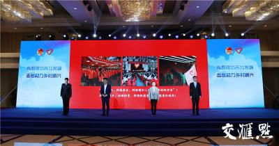 助力苏北乡村振兴 江苏近万名大学生青年志愿者投身苏北发展