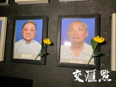 灯又灭了两盏!南京大屠杀幸存者仅剩85名