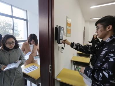 2019年公务员今日开考  镇江考区11681人参加
