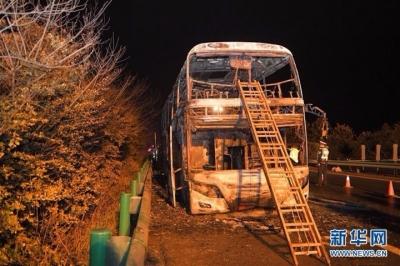 湖南常长高速客车起火原因:乘客非法携带危险品