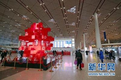 1-2月江苏9机场旅客吞吐量894.9万人次 均呈现两位数增长