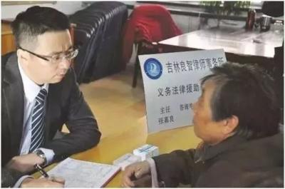 """新时代司法为民好榜样丨他是百姓身边的法律""""义诊""""人"""