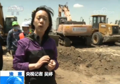 央视记者探访埃塞航空坠机现场 清理工作正在进行