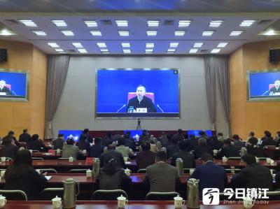 镇江组织收看国务院安委办应急管理部视频会议  进一步加强安全防范工作
