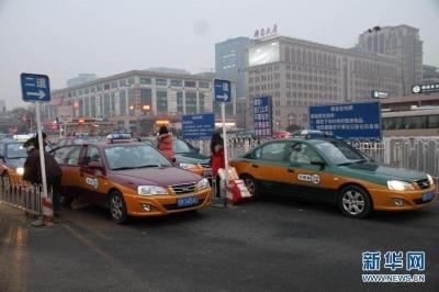 """南京试点出租车""""黑名单""""惩戒机制 上榜司机将被限制进入机场带客"""