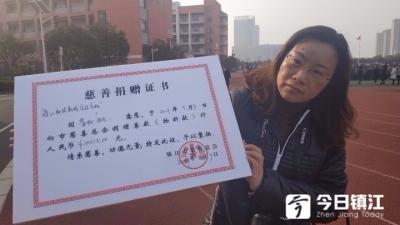 镇江一学校小学生爱心义卖筹善款 将用于圆梦微心愿公益活动