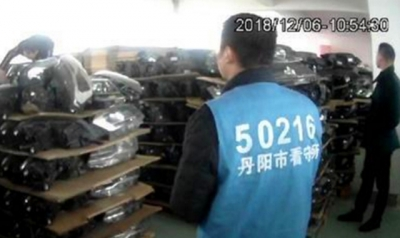丹阳警方破获假冒注册商标案 涉案金额达2000余万元