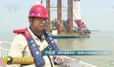 中国又一超级大工程开工建设 难度或超珠港澳大桥