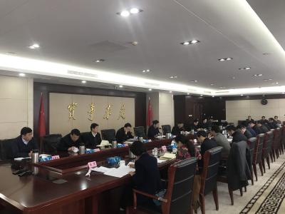 惠建林主持召开市委全面依法治市委员会第一次会议