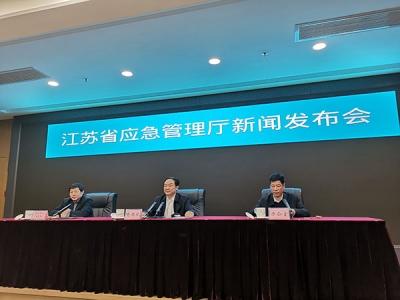 2018年江苏安全生产形势总体平稳