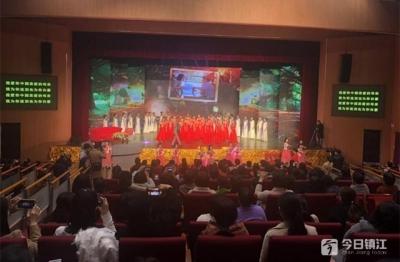 """道一声""""节日快乐"""" 镇江举行纪念三八国际劳动妇女节大会"""