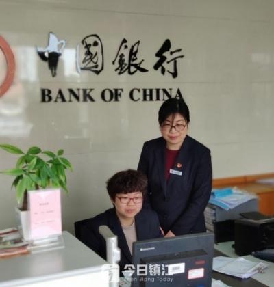 用亲和力融入团队创造价值——访中国银行丹阳后巷支行行长贺洁