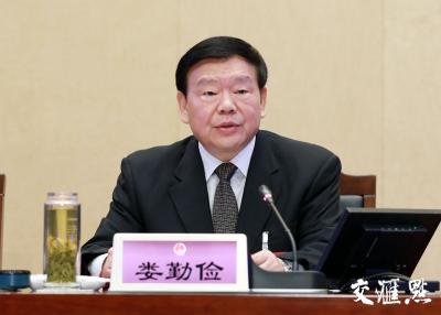 江苏省十三届人大常委会第八次会议闭幕 娄勤俭主持会议并讲话