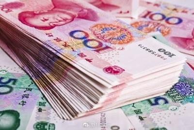 银保监会:2018年末普惠型小微企业贷款余额9.36万亿元