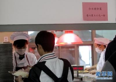江大为部分贫困学生提供免费三餐