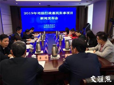 江苏发布司法行政惠民10件实事 66种公证事项在线办