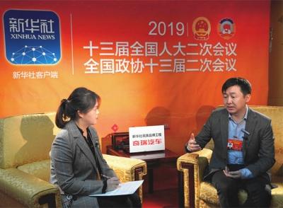 全国政协委员王小川:更好的5G带来更好的人工智能