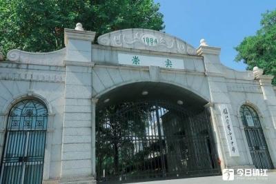 崇实女中旧址获批第八批省级文保单位
