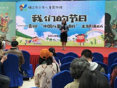 """引导儿童亲近书本、爱上读书  市少儿图书馆举办""""中国儿童阅读日""""主题活动"""