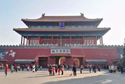 """紫禁城600岁""""庆生""""计划公布!《清明上河图》将再次露面 延禧宫会变成……"""
