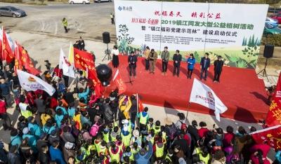 2019镇江网友大型公益植树今日在米芾书法公园举行