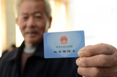 镇江市区城乡居民基础养老金上调 本月全部补发到位