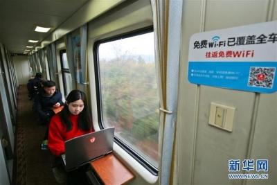 专家预警公共WiFi存缺陷 登录网银尽量使用4G