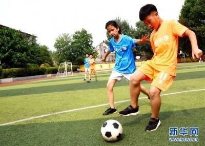 教育部全国试点足球特色幼儿园 每省推荐50-200个学校